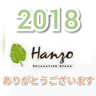 HANZO2018