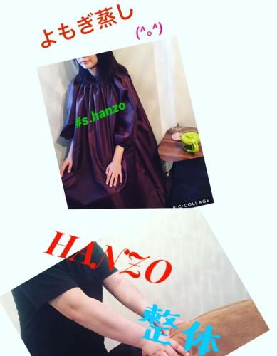 CollageMaker_20190409_122007776